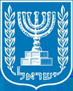 israel-gov-1.png
